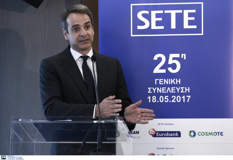 Κυριάκος Μητσοτάκης σε ΣΕΤΕ: Θα καταργήσουμε τον φόρο διαμονής