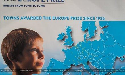 Διάκριση «European Diploma» για την Σάμο
