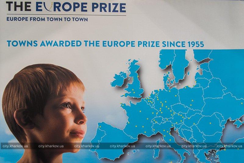 """Διάκριση """"European Diploma"""" για την Σάμο"""