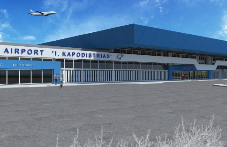 Fraport, τα σχέδια για την Κέρκυρα