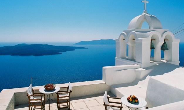 Πρόγραμμα για την ίδρυση νέων τουριστικών μονάδων