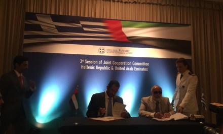 Μνημόνιο συνεργασίας Ελλάδας-Η.Α.Ε.