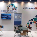 Το Ν. Αιγαίο στο Greek Travel Show