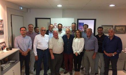FedHATTA: Ξεκίνησε η προετοιμασία για το ετήσιο συνέδριο της ASTA στην Αθήνα