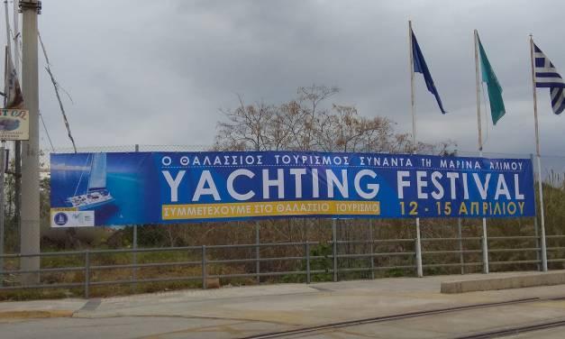 ΣΤΗΝ ΤΕΛΙΚΗ ΕΥΘΕΙΑ ΤΟ  YACHTING  FESTIVAL 12-16 APRILEIOY 2018 MARINA ALIMOY