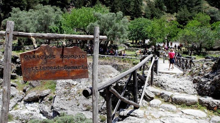 Ανοίγει αύριο για τους επισκέπτες το Φαράγγι της Σαμαριάς