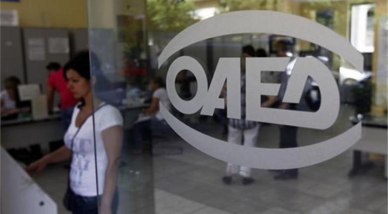 ΟΑΕΔ: Πέντε νέες δράσεις για 49.566 ανέργους