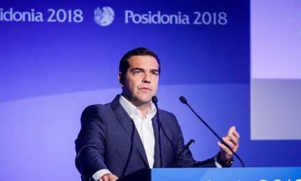 Ποσειδώνια 2018  Ομιλία Αλέξη Τσίπρα