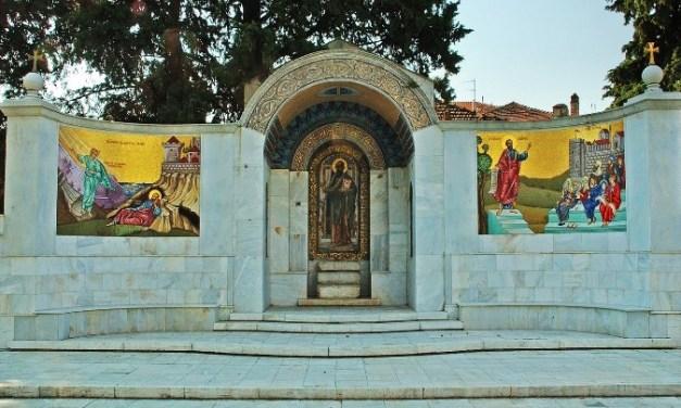Υποψηφιότητα για την πιστοποίηση της πολιτιστικής διαδρομής «Στα βήματα του Αποστόλου Παύλου