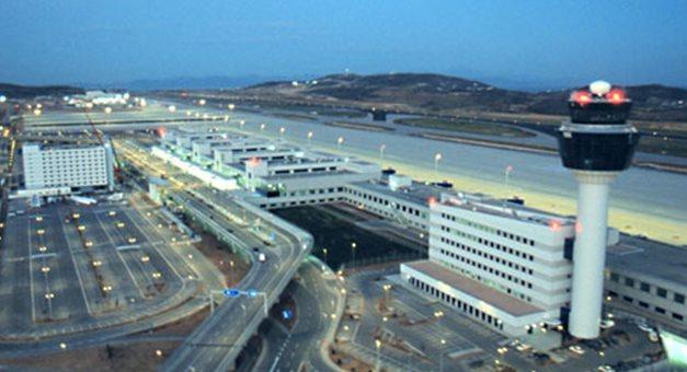 Ιστορικό ρεκόρ κατέγραψε το 2018 το αεροδρόμιο της Αθήνας με πάνω από 24 εκατ. επιβάτες