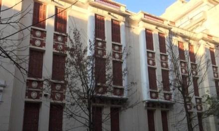 Ανοίγει μετά από δέκα χρόνια η Σχολή Ξεναγών Θεσσαλονίκης