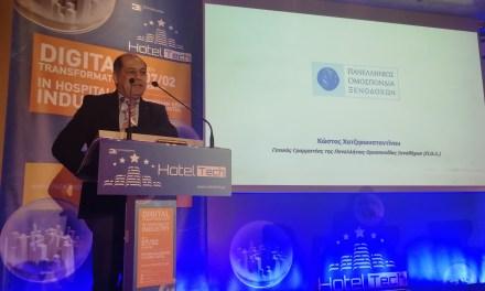 ΠΟΞ: Η τεχνολογία, προστιθέμενη αξία για τα ξενοδοχεία