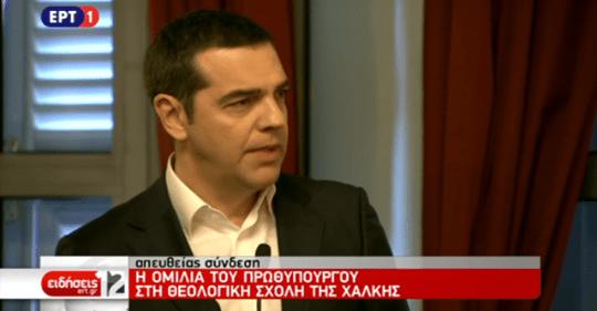 Αλ. Τσίπρας: Η επαναλειτουργία της σχολής της Χάλκης θα είναι μήνυμα φιλίας και αλληλοκατανόησης των δύο λαών (Video)