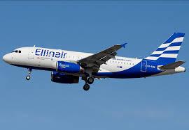 Ellinair : Ξεπέρασε το 1 εκατ. επιβάτες το 2018 – Kλείνει πέντε χρόνια στους αιθέρες