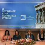 Ρένα Δούρου: Σε στέρεες βάσεις πλέον η τουριστική προβολή της Αττικής