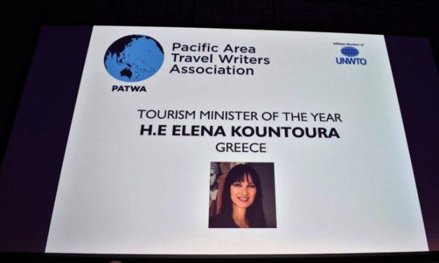 Η Υπ. Τουρισμού Ε. Κουντουρά βραβεύτηκε στο Βερολίνο ως «η καλύτερη Υπουργός Τουρισμού παγκοσμίως»