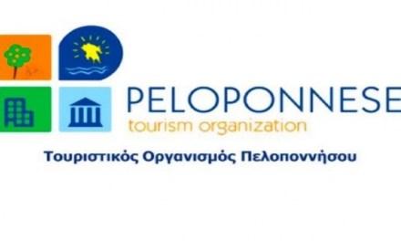 Πλήγμα για τον ελληνικό τουρισμό και τις τουριστικές επιχειρήσεις  η πτώχευση του ταξιδιωτικού οργανισμού Thomas Cook