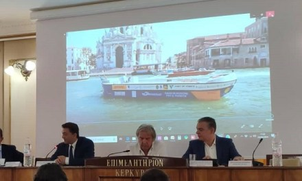 """Εκδηλώσεις Έναρξης του 1ου Πανελλήνιου Νησιωτικού Διαγωνισμού Ηλεκτρικών Σκαφών """"ΠΑΜΕ ΛΙΜΑΝΙ"""""""