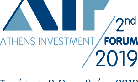 2nd Athens Investment Forum 2019