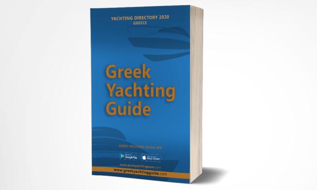 Καλώς ήρθατε στον μοναδικό οδηγό της Ελλάδας για τα Yachting