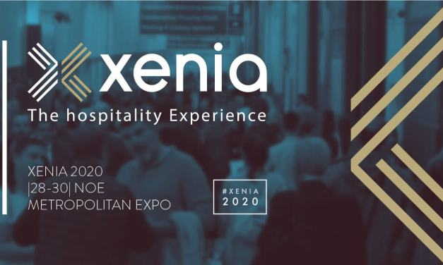 Xenia: 28 – 30 Νοεμβρίου 2020 το επόμενο ραντεβού της μεγάλης έκθεσης