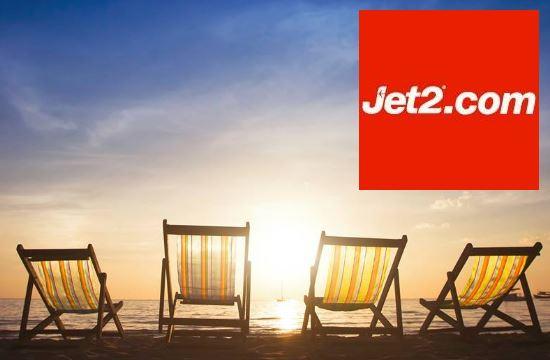 Νέος προορισμός της Jet2 η Σαντορίνη