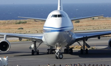 Ανοδικά κινήθηκαν οι διεθνείς αεροπορικές αφίξεις που κατεγράφησαν τον Οκτώβριο του 2019
