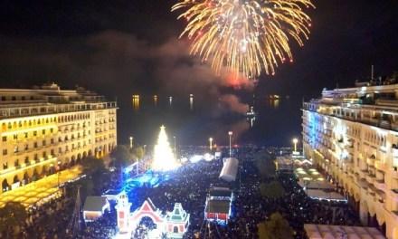 Διαγωνισμός Thessaloniki Xmas Spirit από τον Οργανισμό Τουριστικής Προβολής