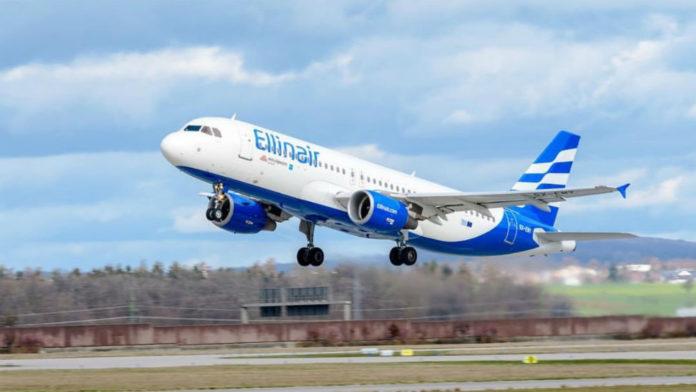 Το πρόγραμμα της Ellinair για το 2020