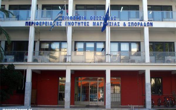 Στο Βόλο οι κ.κ. Μ. Κόνσολας και Κ.Λούλης   Συναντήσεις με Περιφερειάρχη Θεσσαλίας και τοπικούς φορείς