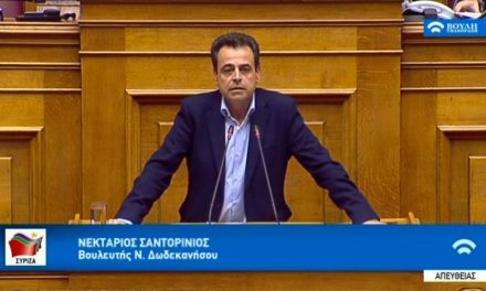 «Το Υπουργείο Ναυτιλίας ανοίγει τον ασκό του Αιόλου για την πώληση των 10 Περιφερειακών Λιμανιών της χώρας. Η Ελλάδα δεν έχει άλλα περιθώρια για τα δεξιάς κοπής σχέδια ιδιωτικοποίησης της δημόσιας περιουσίας»