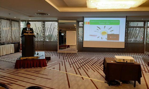 Forum με θέμα την Ανάπτυξη του Γαστρονομικού Τουρισμού στην Ελλάδα ὁμιλίαΓιώργου Καραχρήστου, Γενικόυ Διευθυντή MACT Media Group