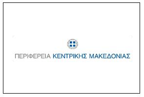 Πρώτο θετικό κρούσμα κορονοϊού σε εργαζόμενο της Περιφέρειας Κεντρικής Μακεδονίας – Έκτακτα μέτρα