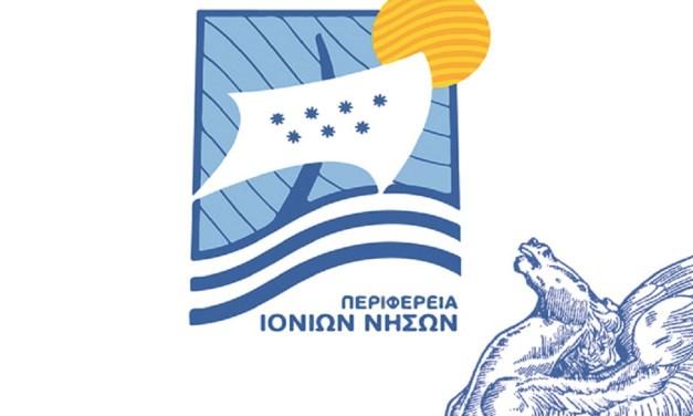 Περιφέρεια Ιονίων Νήσων: Συμμετοχή σε 21 εκθέσεις τουρισμού το 2020