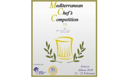 Η μεγαλύτερη Γιορτή της Γαστρονομίας |1st Mediterranean Chef's Competition