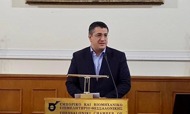 Α. Τζιτζικώστας: «Το 2020 είναι 'Έτος Μικρομεσαίων Επιχειρήσεων' για την Περιφέρεια Κεντρικής Μακεδονίας»