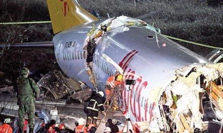 Κωνσταντινούπολη: 3 νεκροί και 179 τραυματίες από το αεροπορικό δυστύχημα
