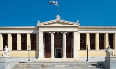 Καποδιστριακό Πανεπιστήμιο: Κέντρο Αριστείας για την Γαλάζια Ανάπτυξη