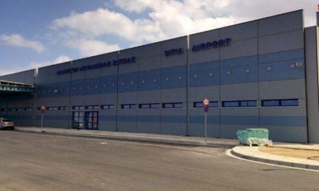 """Στα χέρια της Fraport το δημοτικό αεροδρόμιο της Σητείας """"Βιτσέντζος Κορνάρος"""""""