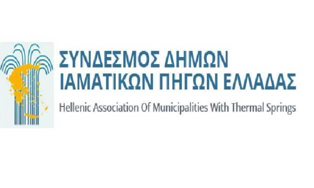 Επιστολή προς Υπουργό Τουρισμού Χάρη Θεοχάρη απο τον Σύνδεσμος Δήμων Ιαματικών Πηγών Ελλάδας