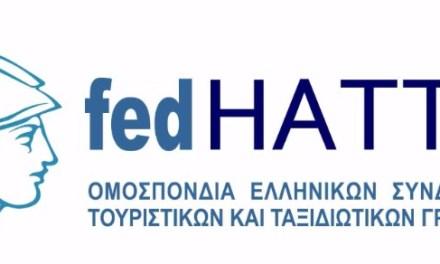 Παραβίαση των μέτρων προστασίας στα λεωφορεία των ΚΤΕΛ