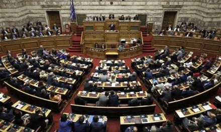 Η Δημοκρατία σε καραντίνα: Σύσσωμη η αντιπολίτευση αντιδρά για το αντιπεριβαλλοντικό νομοσχέδιο