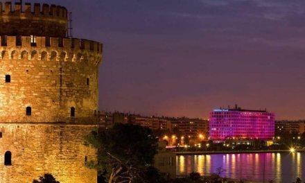 Το νέο θεματικό βίντεο για την προβολή της Θεσσαλονίκης από το TCB