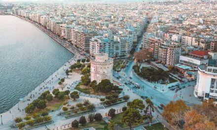 Μείωση κατά 15.255 διανυκτερεύσεις δείχνει η ανάλυση των στατιστικών στοιχείων της Ένωσης Ξενοδόχων Θεσσαλονίκης