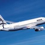 Aegean: Αυτοί είναι οι νέοι κανόνες στις πτήσεις της εταιρείας