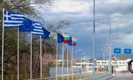 Διμερής συμφωνία Βουλγαρίας – Ελλάδας για ταξίδια χωρίς καραντίνα