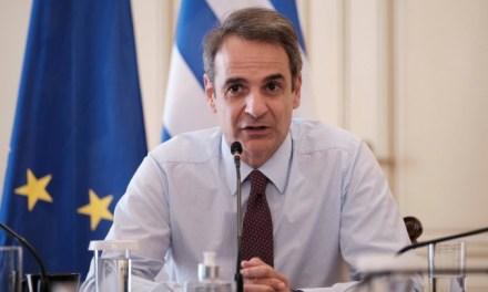 Κυρ. Μητσοτάκης: Η Ελλάδα περιμένει και φέτος τους επισκέπτες από τις Βαλκανικές χώρες που μας τιμούν κάθε χρόνο