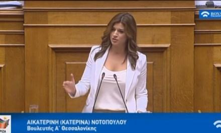 Νοτοπούλου στην ΑΥΓΗ: Η κυβέρνηση έχει βαλθεί να αποδείξει παγκοσμίως ότι είμαστε λαός της τελευταίας στιγμής