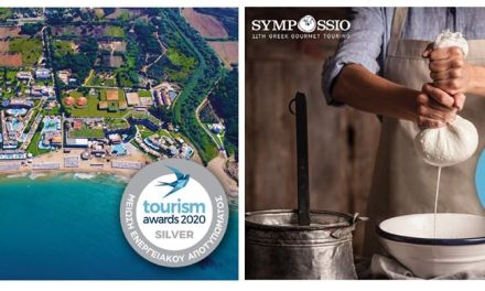 Αλέξανδρος Αγγελόπουλος Τα Aldemar Resorts διπλή  διάκριση στα Tourism Awards 2020!
