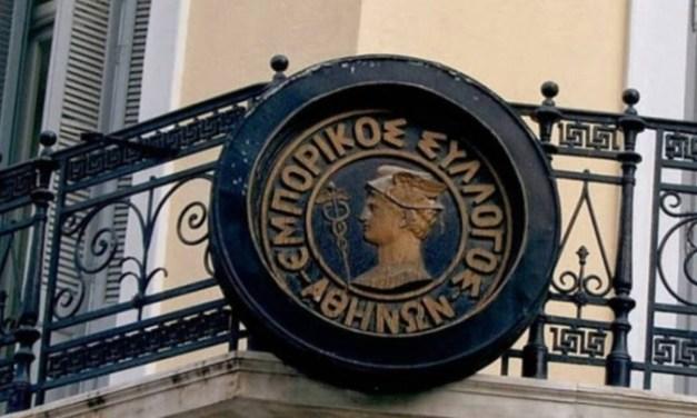 Η αγορά χρειάζεται μία νέα γενναία επαναρύθμιση 120 δόσεων.                     Εμπορικός Σύλλογος Αθηνών